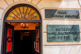 Marie Curie Museum, Warsaw, Poland