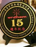 vr2ham-152.jpg