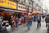 Photo essay no.  4 - wandering the markets of Shanghai 2013
