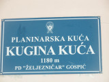P6263247.JPG