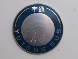 Emblem 1314323