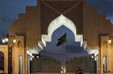5 Star Luxury in Riyadh