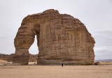 Sakharat al-Fil (Elephant Rock)