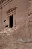 Tomb and graffiti