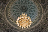 Grand Mosque, interior dome
