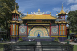 Tivoli Gardens (2)