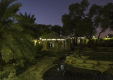 Dark park (Al Nafel Garden)