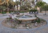 Al Taleh Garden