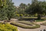 Al Aarrudh Garden