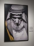 'Al-Sakbah'