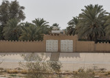 Wadi Hanifa: Gate to nowhere