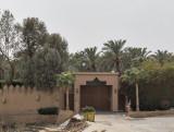 Wadi Hanifa: Gate and cactus lights