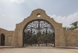 Wadi Hanifa: Gate to an expanse