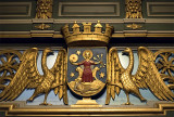 Oslo Cathedral, St. Hallvard coat of arms
