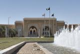 Main gate, Princess Noura bint Abdulrahman University