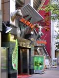 The ubiquitous pachinko parlor