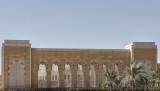 Princess Noura bint Abdulrahman University