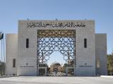 Al Imam Muhammad Ibn Su'ud Islamic University