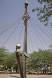 Al Akhooan Garden