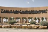 Monument to Saudi history (1)