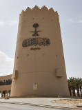 Monument to Saudi history (4)