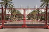 King Fahd International Stadium (3)