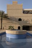 Quiet fountain at Al-Kindi
