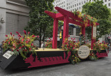 Portland-Kaohsiung Sister City Association Float