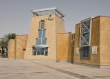 King Abdullah Park, Al Malaz