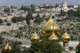 Israel adventures 2013