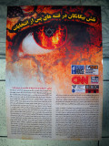 Iran Poster