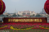 Tianfu Square in the heart of Chengdu