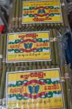 Burmese cheroots