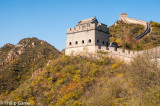 At the Great Wall, Badaling