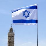 A Minaret and Israeli Flag