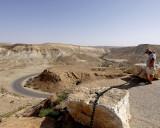 Makhtesh Crater from Ben-Gurion Park