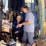 A Vendor in the Bazaar