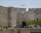 The Jaffa Gate of the Old City