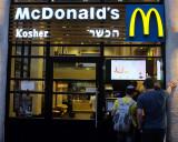 Kosher Mickey D's
