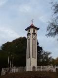 Atkinson`s Clock Tower (1903)