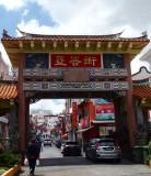 Gateway, Jalan Carpenter