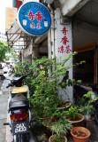 Five-foot way, Jalan Padungan