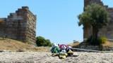 The Pandafords Visit Myndos Gate