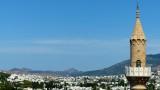 Bodrum Skyline View