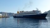 Blue Star Ferries Symi