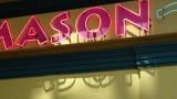 Cafe Mason