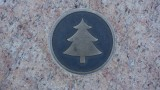 Union Square Christmas Tree Marker