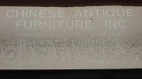 Chinese Antique Furniture Inc