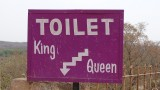 King and Queen Toilet