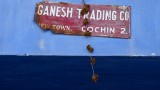 Ganesh Trading Co